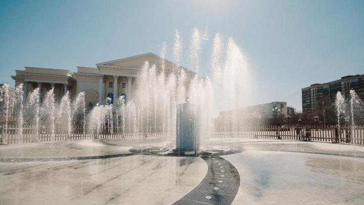 Успейте насладиться красотой: рассказываем, когда в Тюмени выключат фонтаны