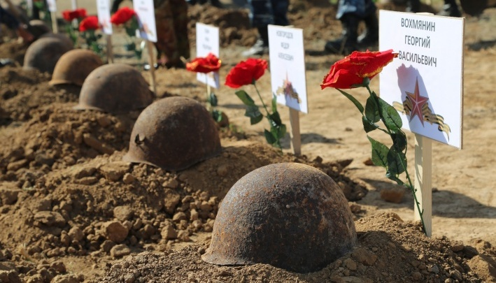 «Они сражались за Родину!»: в Волгограде опубликовали список установленных защитников Сталинграда