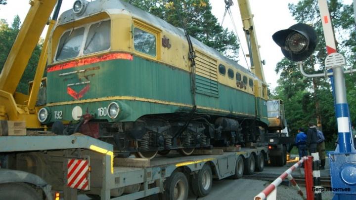 На новый путь: тепловозы, которые спасали юные челябинские железнодорожники, купил московский музей