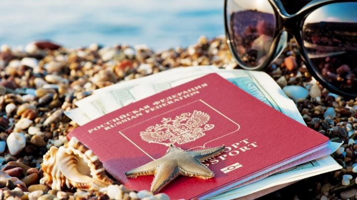 Сюрприз к сезону отпусков: новый загранпаспорт обойдется почти вдвое дороже