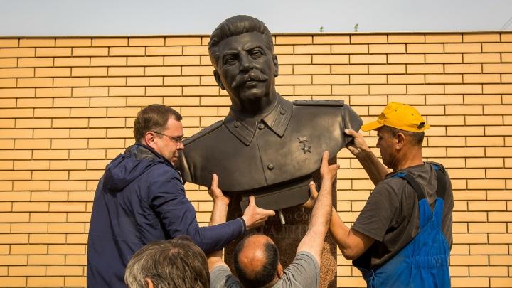 Скандальный памятник Сталину поставили на Большевистской