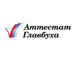 «Аттестат Главбуха» даст шанс на премию в 500 000 рублей