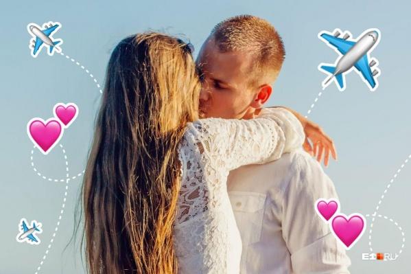 Многие екатеринбургские пары решили уехать из города на День святого Валентина