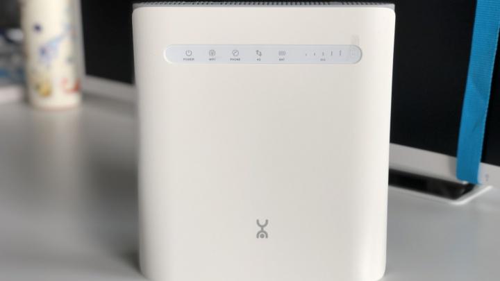 Yota запустила продажи нового интернет-центра Yota 2