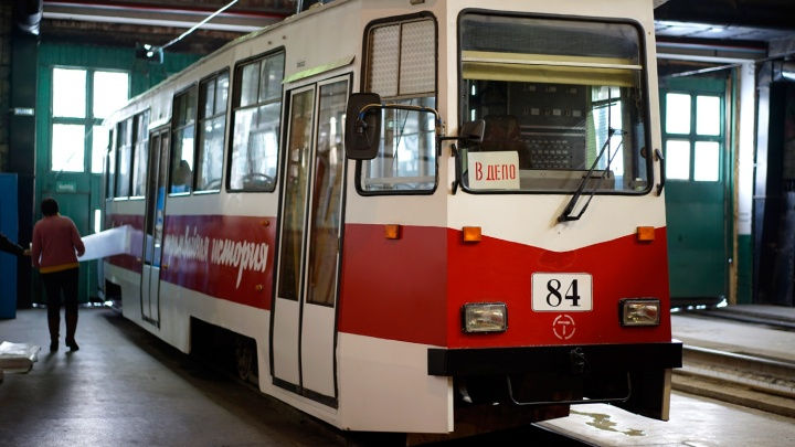 Мэр города подписала документы на объединение сразу нескольких транспортных предприятий