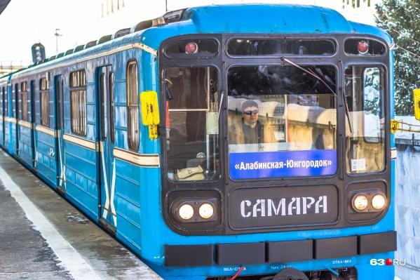 Сейчас в Самаре метро курсирует от Юнгородка до Алабинской