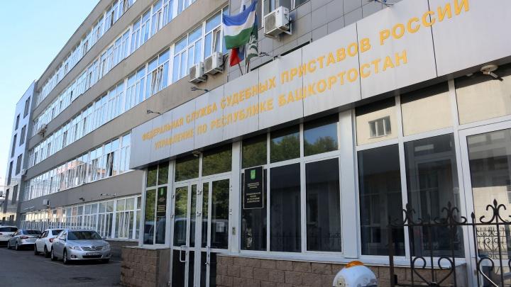 Испугался уголовного дела и заплатил 200 тысяч рублей: житель Башкирии отказывался содержать сына