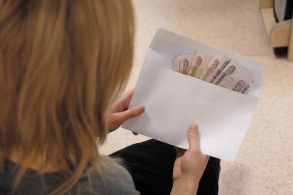 Руководитель «Афины Паллады» задолжал трем сотрудникам 1,5 млн руб.