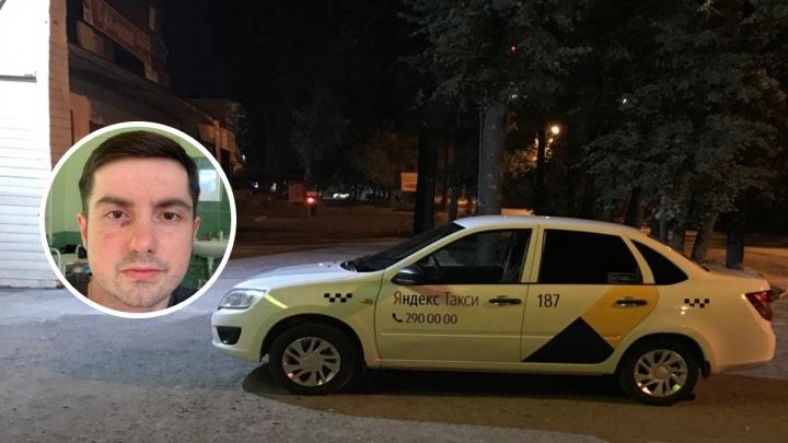 Пермячка обвинила таксиста в избиении её отца. Но водитель говорит, что избили его самого