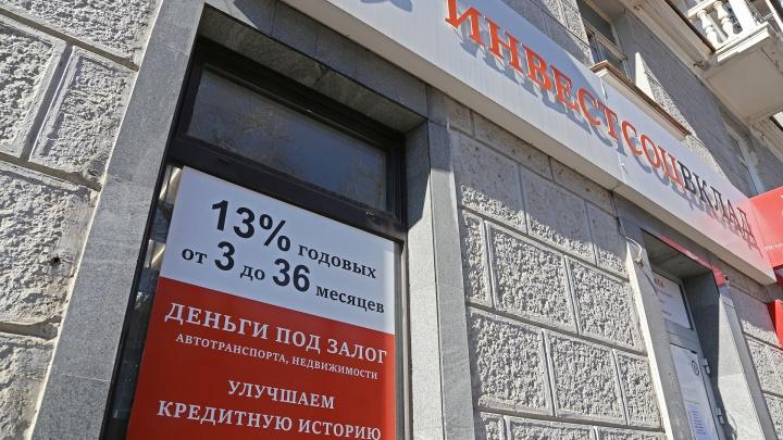 Поменяли приставку в названии: в Башкирии кооператив может оставить без денег тысячи людей