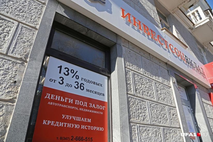 Хоум кредит банк иркутск телефон горячей линии