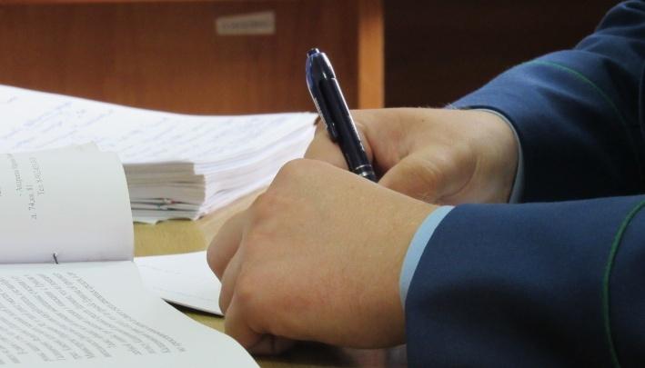 В Зауралье экс-следователю грозит тюрьма за проведение фиктивного допроса