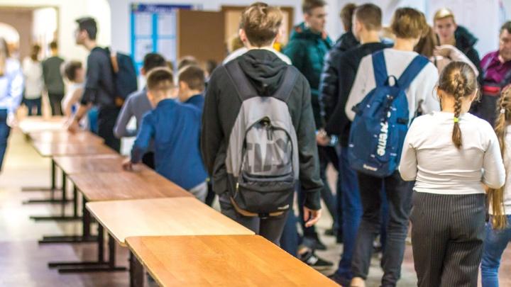 В Самарской области школьникам запретили посещать кальянные и букмекерские конторы