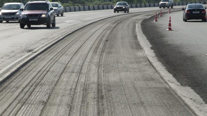 Начали снимать асфальт: какие челябинские улицы перекроют из-за ремонта дорог