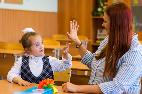 Четыре особых первоклассника начнут учёбу не в коррекционной, а обычной школе