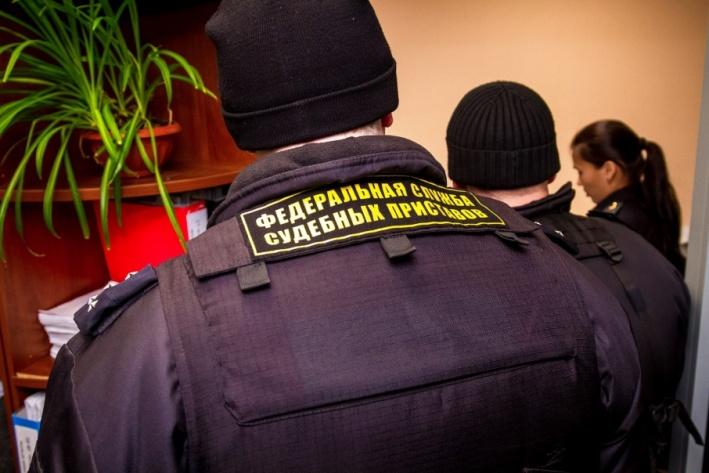 проверка имущества на арест