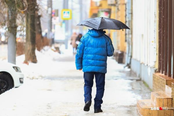 Радоваться солнышку ростовчанам долго не пришлось, на выходных ожидаются дождь и снег