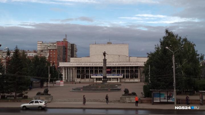 Новое имя театра оперы и балета появилось на фасаде к приезду семьи Дмитрия Хворостовского
