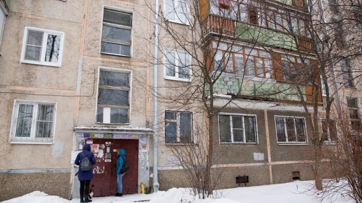 Одна отвлекала, другая похищала: в Рыбинске пара мошенниц украла у двух бабушек почти полмиллиона