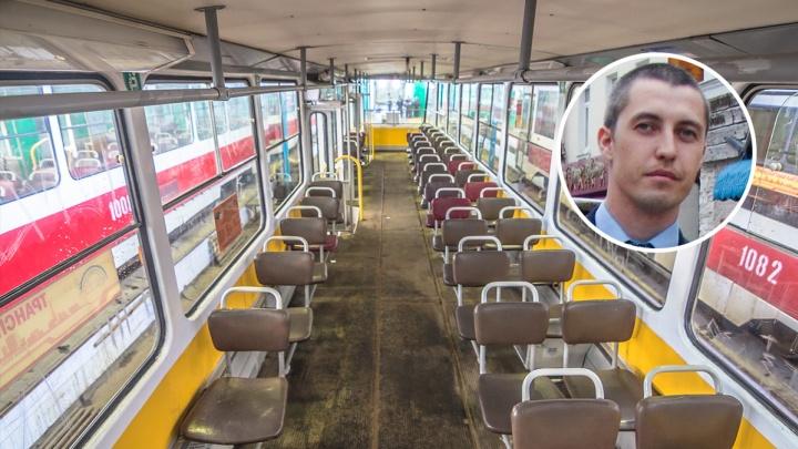 Житель Самары хочет изобрести устройство для очистки салона трамвая