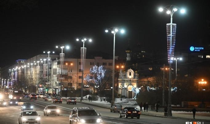 В мэрии рассказали, как будут светиться новые гирлянды на проспекте Ленина в праздники