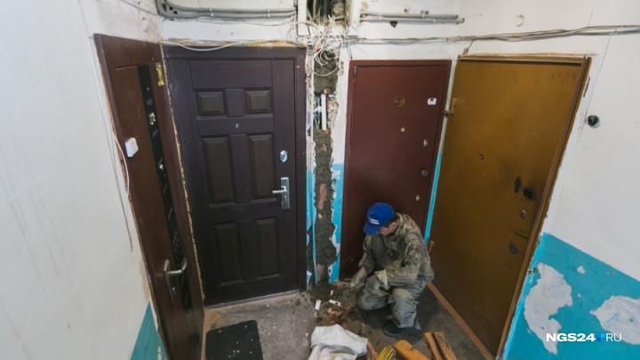 Депутаты поддержали идею оплачивать деньгами красноярцев ремонт домов в других районах края