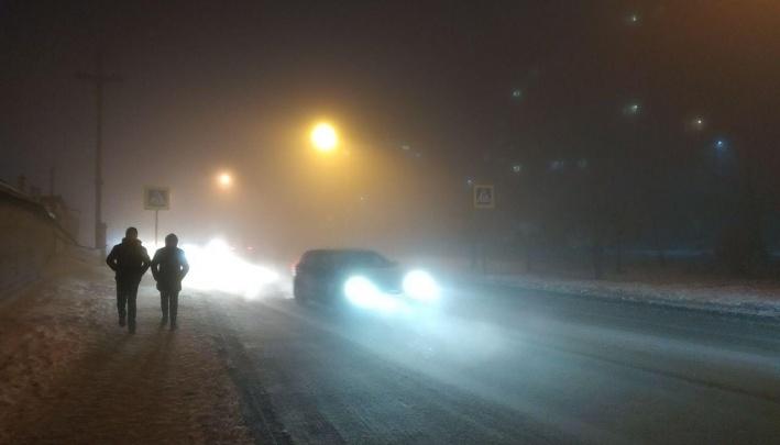 «Сектор КРАЗа»: Красноярск заволокло едкой дымкой