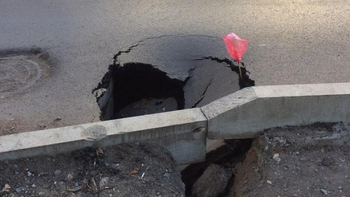 В Уфе перекрыли улицу Бессонова