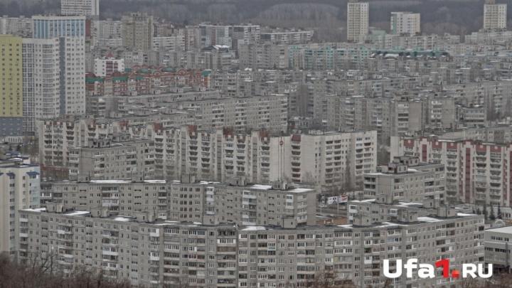 Минприроды Башкирии: сентябрьские радиоактивные осадки были безопасны