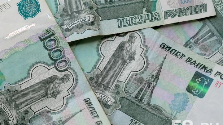 Пермяк выиграл в «Гослото» 56 миллионов рублей