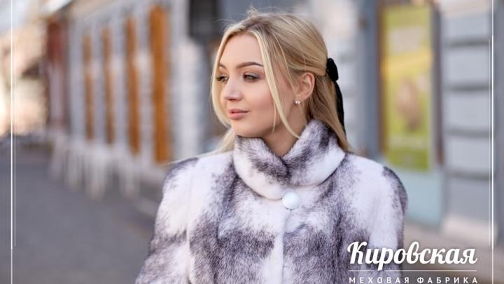 Зима будет мягкой: меховая фабрика устроила распродажу шуб и раздает скидки на все модели