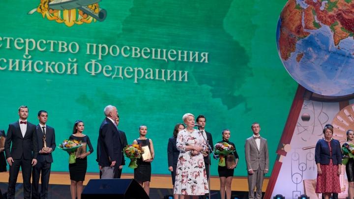 Пермячка получила приз на всероссийском конкурсе «Учитель года»