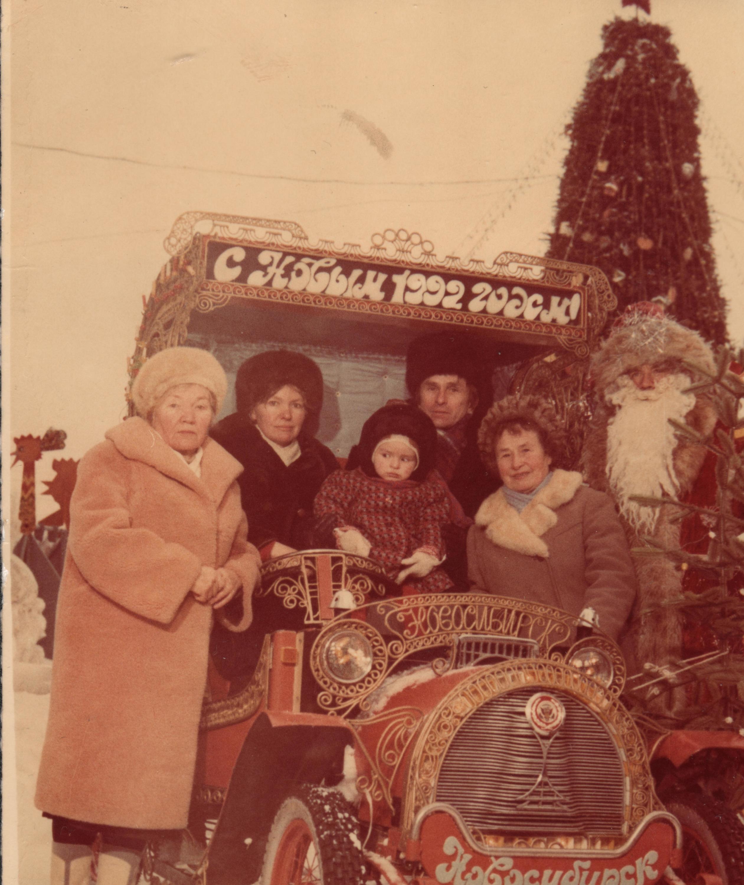 Новый год с Дедом Морозом в 1992 году