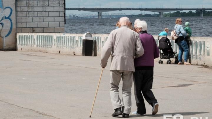 39% пермяков уверены, что не доживут до пенсии. Публикуем данные опроса горожан