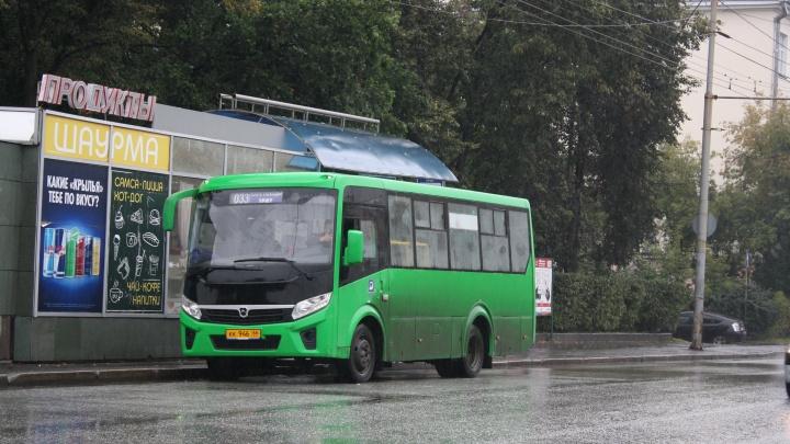 Они дублирующие: в мэрии задумались об изменении двух автобусных маршрутов, которые ездят с Уралмаша