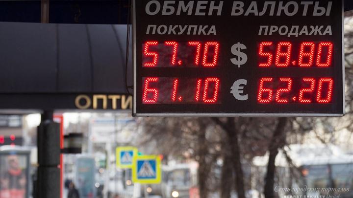 Глава Минэкономразвития РФ пообещал стабильный курс рубля в 2018 году