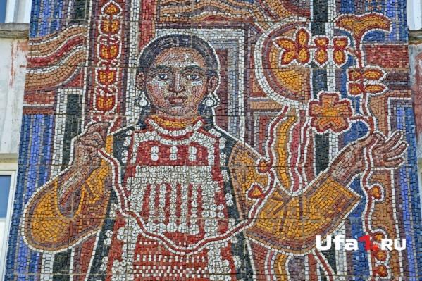 В диктанте зададут 30 вопросов о культуре и традициях народов России