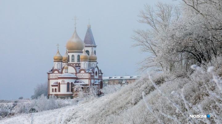 В конце недели в Красноярск придут зимние морозы