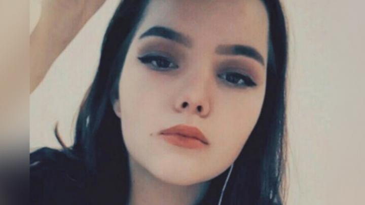 Пропавшая в Ярославской области 17-летняя девушка вышла на связь
