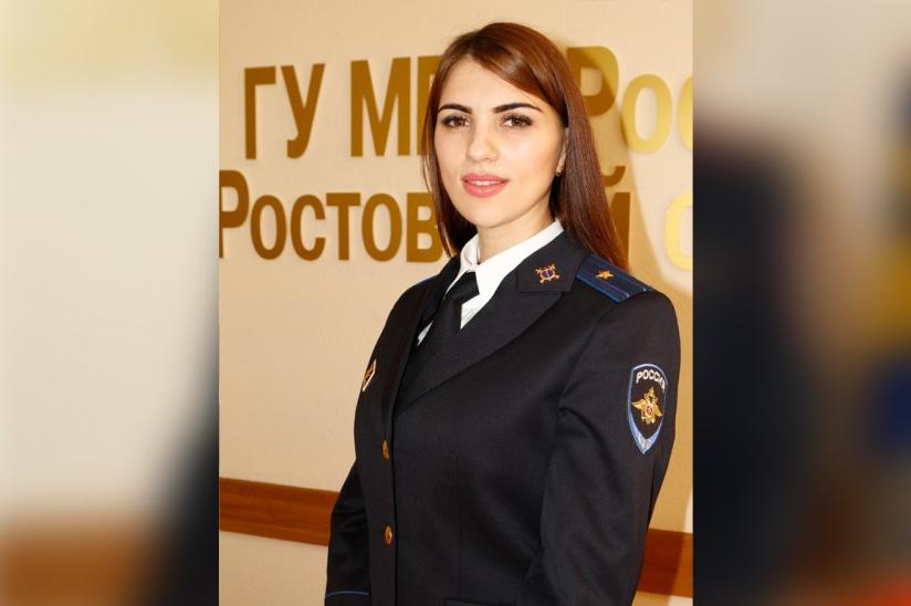работа в полиции для девушек ростов на дону