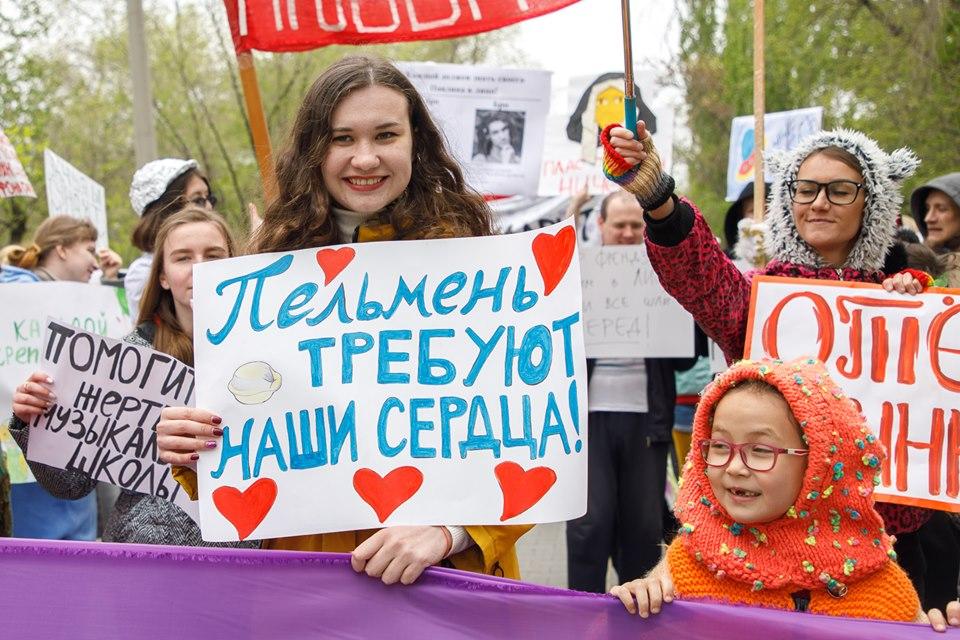 Голодные участники  «монстрации» в Волгограде