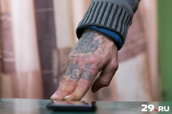 В тюрьме люди мечтают о свободе, а когда выходят, не знают, что с ней делать и оказываются на улице