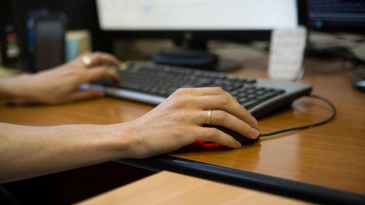 В Прикамье заблокировали сайты, на которых продавали бланки водительских прав и полисов ОСАГО