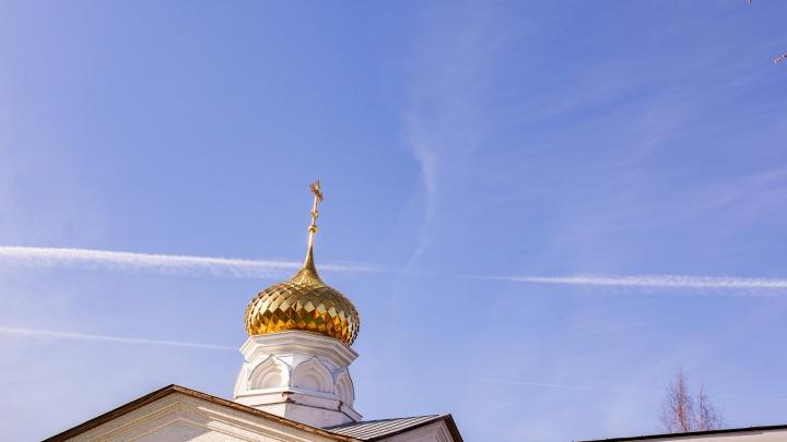 «Это праздник веры и надежды»: в Ярославле в честь Пасхи пройдут крестный ход и богослужения