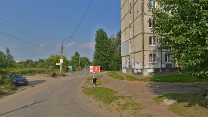 «Отпускать детей страшно»: ярославские родители требуют установить знаки на дороге, ведущей к школе