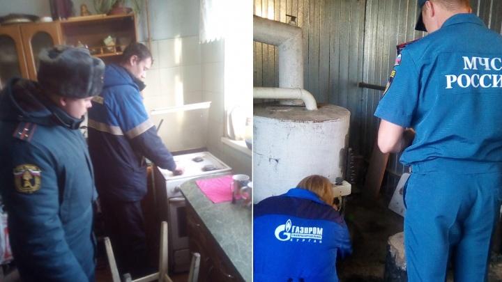Курганские газовики проверяют оборудование после трагедии в Магнитогорске по поручению Шумкова