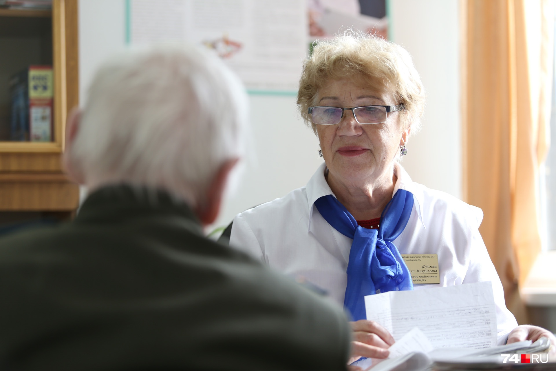Специалист сможет больше времени уделить возрастному пациенту