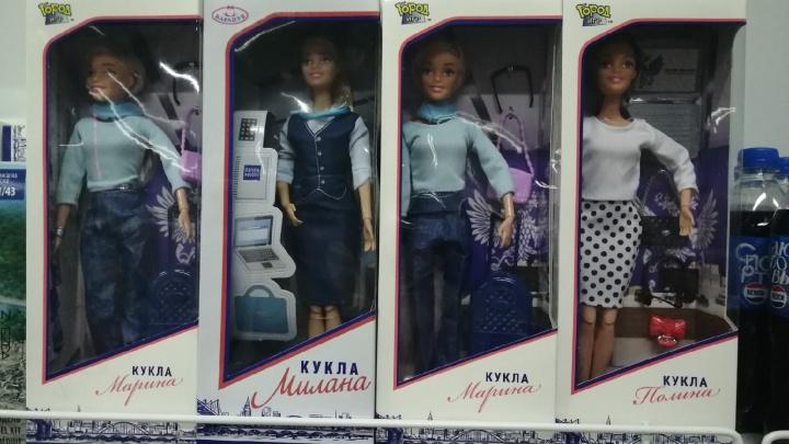 В омских отделениях «Почты России»начали продаватьбрендированных кукол