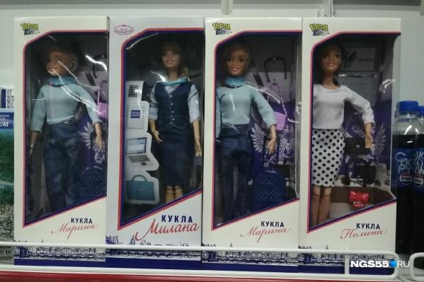 Вот так выглядят куклы «Почты Росии»