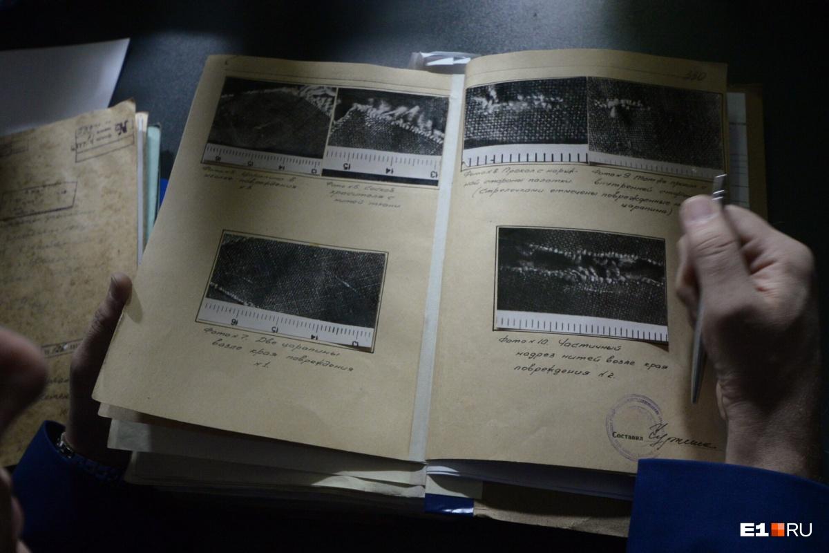 Сейчас с дела сняли гриф секретности, его документы можно рассматривать и публиковать